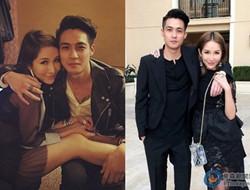 曝萧亚轩与富豪男友已分手 想谈以结婚为前提的恋爱