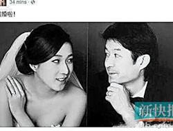 钟嘉欣大婚 亲自创作婚礼歌曲暗示怀上千金?