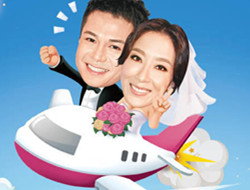 TVB花旦杨怡与罗仲谦结婚 古堡前拍婚纱照