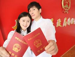 沈腾与女友泰国低调成婚 好友马丽到场
