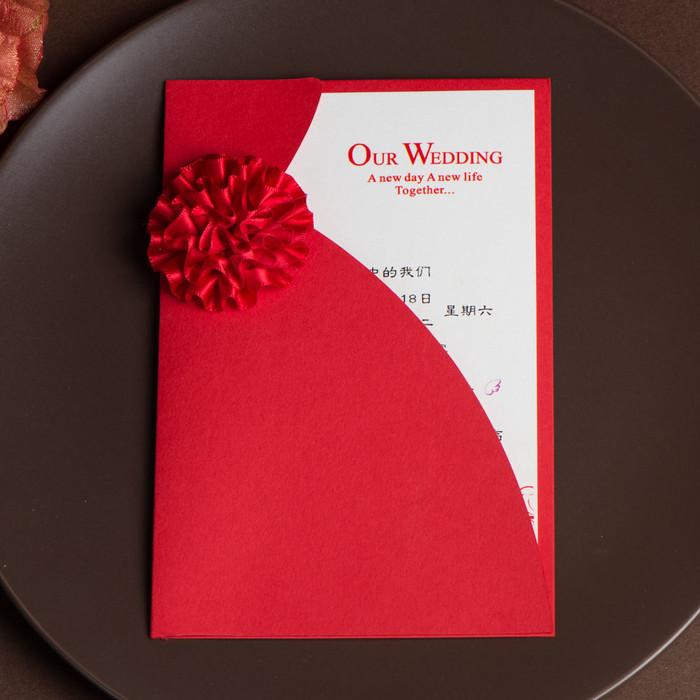 李想 中式喜帖 请帖 结婚邀请函请柬2016 结婚婚庆用品 红色
