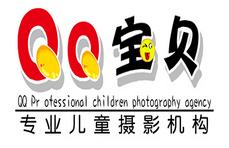 凯里QQ宝贝专业儿童摄影机构