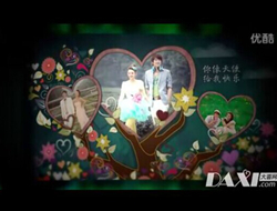 婚礼预告片 婚礼大片MV 爱情树婚礼大片MV 爱情树