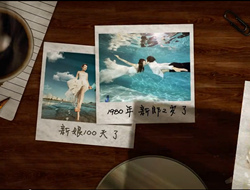 一起走过的日子甜蜜爱情MV