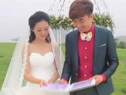 金夫人婚庆爱情微电影婚礼微电影《我们结婚了》