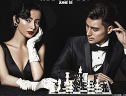 黑白棋子的故事 我的眼里只有你