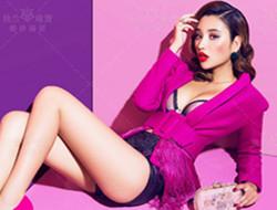 紫色诱惑 性感时尚女郎