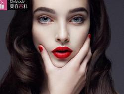 彩妆攻略还原肌肤本色 雾霾天紧急护肤小tips