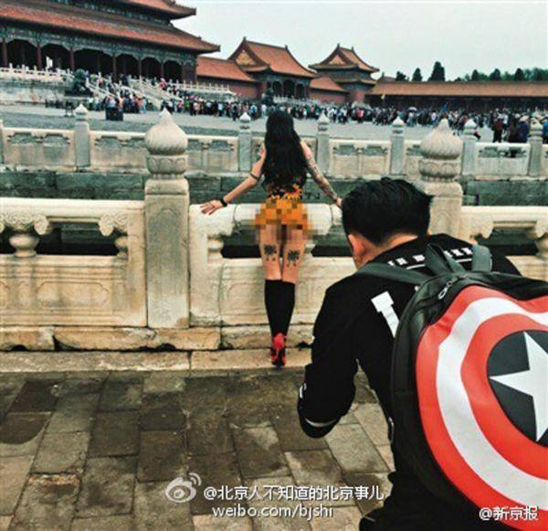"""故宫博物院院长首次回应""""女模裸拍"""""""