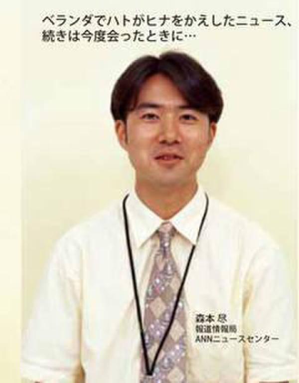 泰方抗议日本记者将不雅照发到泰官方社交群