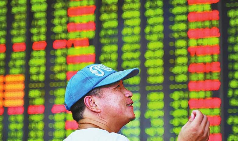 证监会发布两融新规 合理确定融资融券业务规模