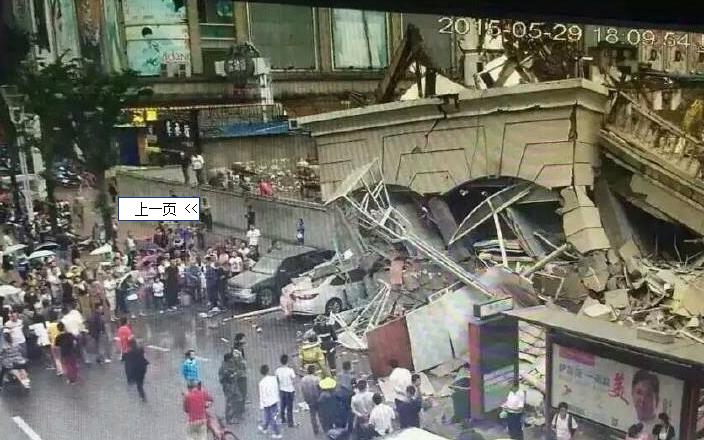 湖北襄阳邮政局大楼发生垮塌 原计划拆迁