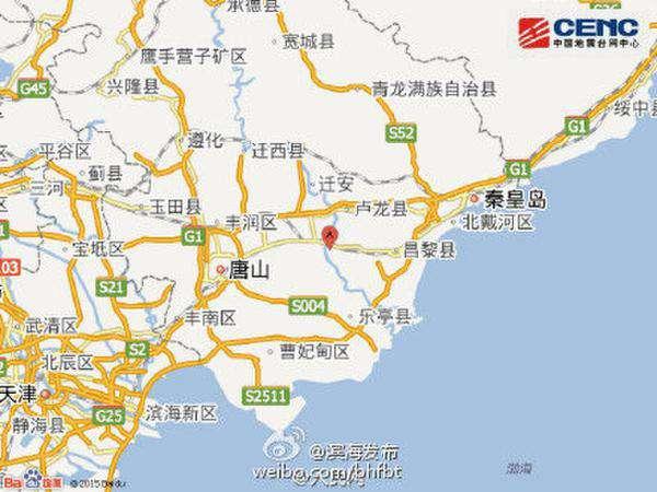 河北秦皇岛接连发生两次地震:最大4.2级