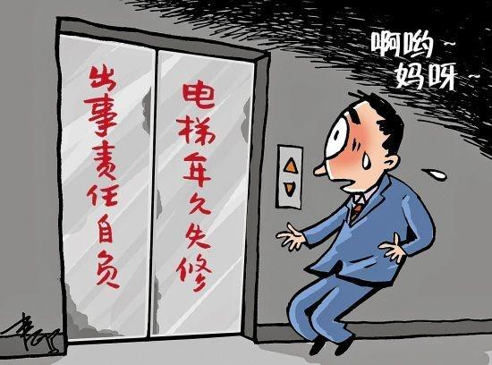 窦文博坠亡电梯 窦文博资料简介