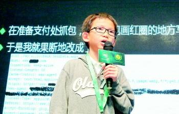 """""""中国年龄最小的黑客""""汪正扬资料介绍 写编程代码曾敲坏电脑"""