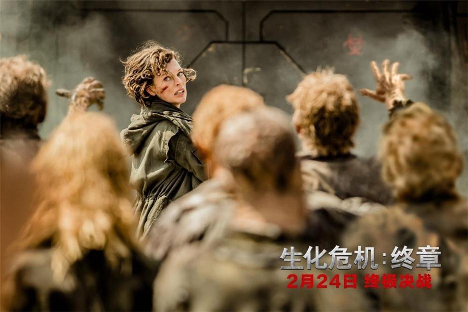 2017年动作惊悚电影《生化危机:终章》剧照图