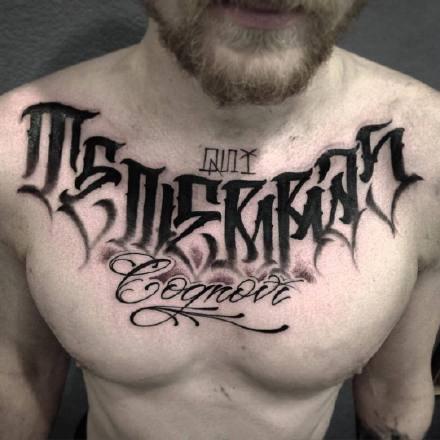霸气的一组黑色男士花体字纹身图案赏析