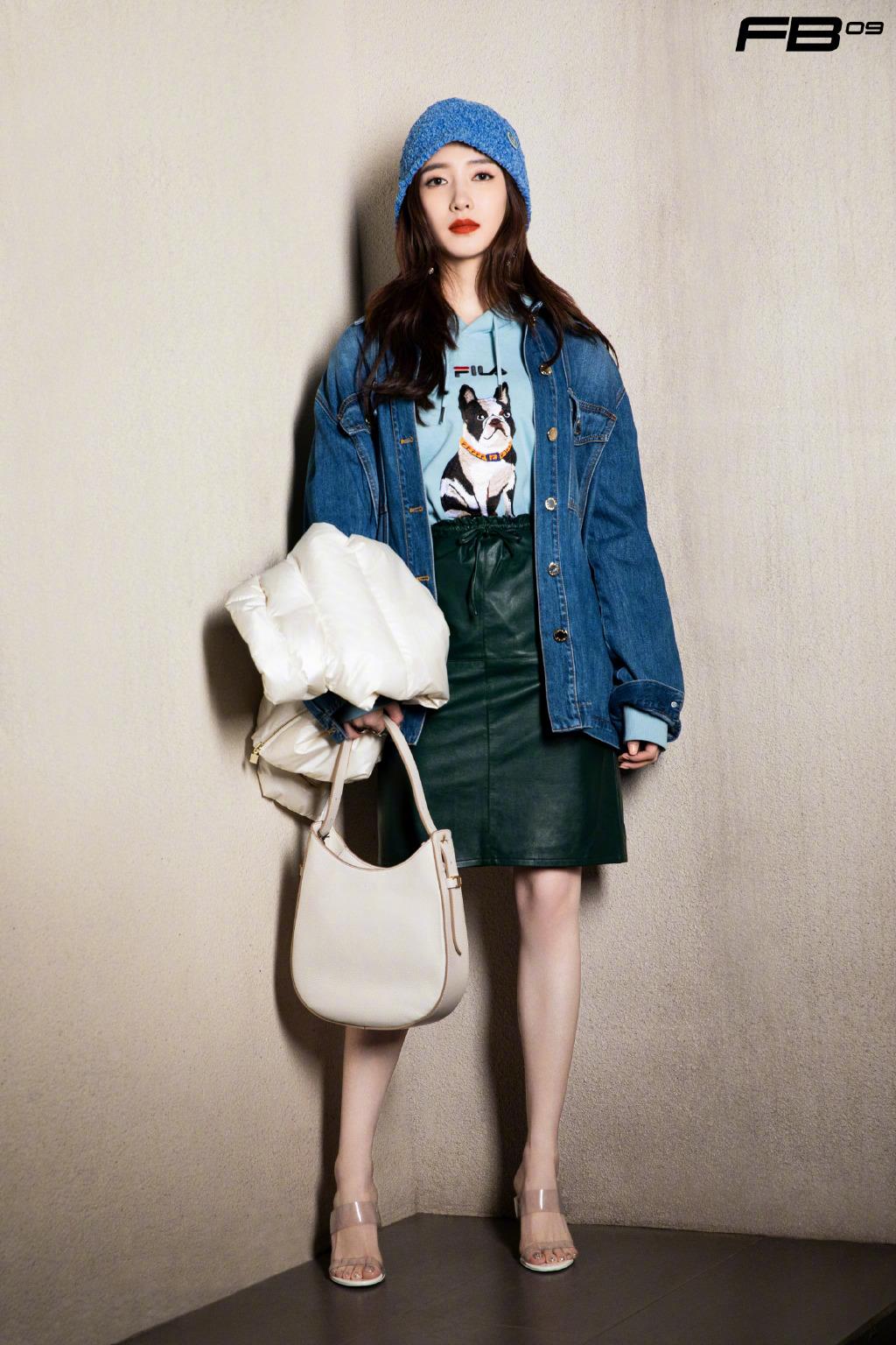 江疏影时髦皮裙写真图片