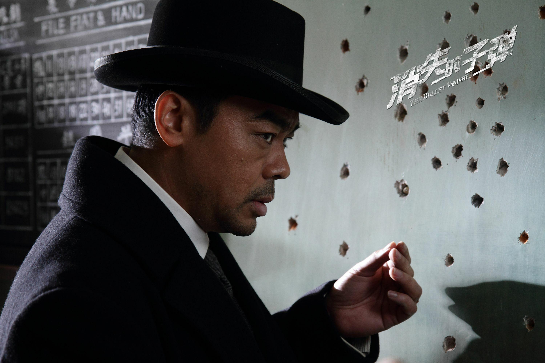 电影《消失的子弹》刘青云角色剧照图片