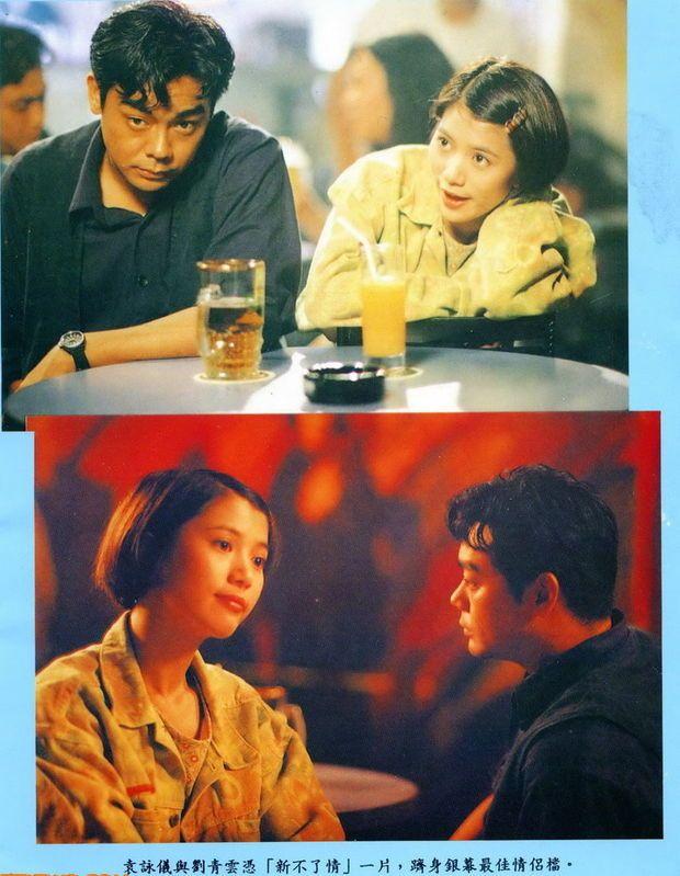电影《新不了情》刘青云角色剧照图片