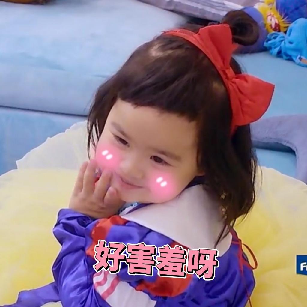 包可艾图片 萌娃包饺子搞笑可爱表情包图片