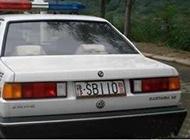 群里的搞笑图片警车创意车牌号