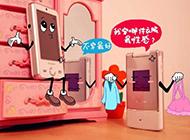 经典手机漫画图片
