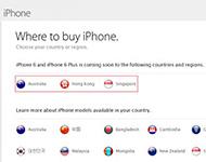 苹果6大陆上市时间 多地已经开始销售