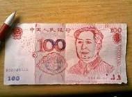 造假币的出来搞笑图片