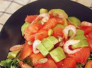 色味俱佳的西柚鳄梨沙津配北极甜虾