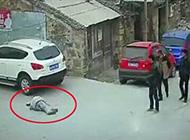 浙江老人摔倒后遭汽车碾压拖行 20多人路过未搀扶