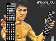 """被吐槽恶搞的iphone5 """"爱疯""""大神惹不起"""