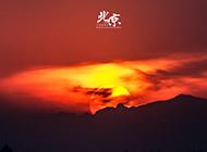 唯美高清摄影北京的上空