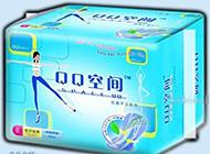奇葩QQ空间卫生巾图片