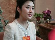 漂亮就是任性 陕西45岁女代表似18岁少女