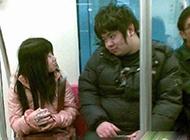 地铁里的神仙情侣们