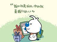 可爱辛巴狗正能量动漫图片