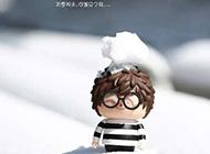 可爱精美小玩偶创意美图秀