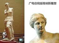 当西方名画遇见中国的光腚总局搞笑图
