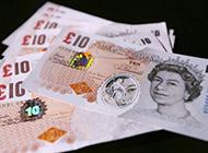 首批塑料钞票发行 缺点是造价比较高