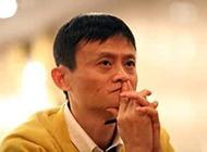 阿里取消全员红包 马云:上市成功不应是个惊喜