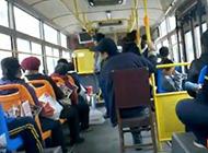 再也不怕坐公交没抢到位置了