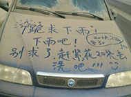 爆笑图片之车祸现场篇