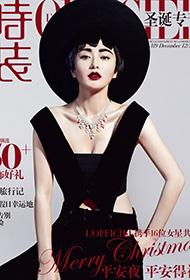 红唇美女秦岚时装杂志拍摄