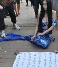 美女玩家全裸保钓 美人鱼也来保卫钓鱼岛