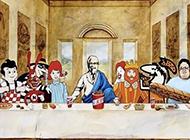 每日爆笑 《最后的晚餐》恶搞编辑