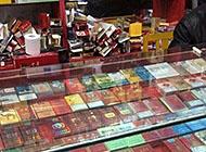 卷烟消费税上调 将促使零售价上调10%以上