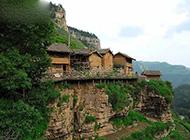 探千米悬崖上的悬空古村 村民靠莜面、豆面和土豆为食