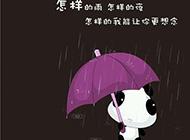 熊猫娃娃可爱漫画正能量图片