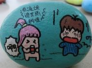 石头上的可爱创意绘画组图